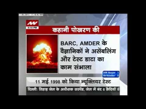 15th anniversary of the Operation Shakti - Pokhran-II tests