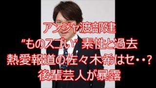 4月23日発売の「女性セブン」(小学館/5月7日号)が、先週ニュースサイ...