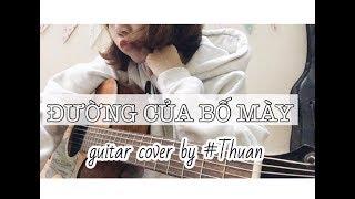ĐƯỜNG CỦA BỐ MÀY | Lộn Xộn | guitar cover by Thuận