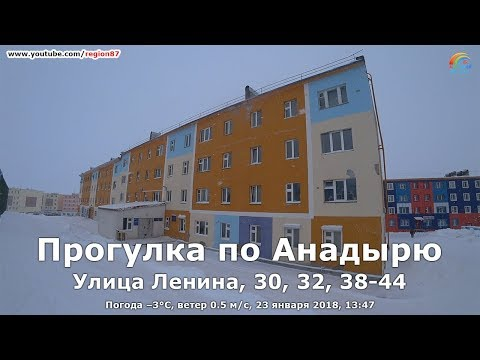Улица Ленина, 30, 32, 38, 40, 42, 44. Анадырь. Чукотка. Крайний Север. Дальний Восток. Арктика. №117