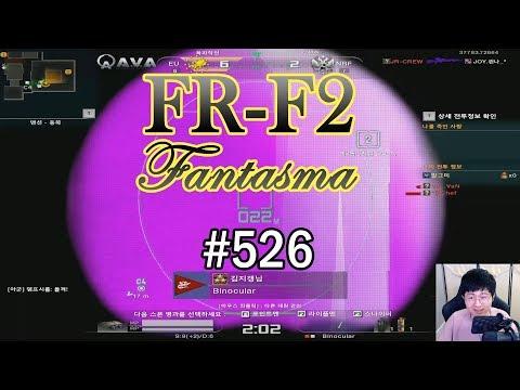 아바] 발그미 실황 폭파(Demolition) #526 'FR Fantasma Feat Hakuna party' (Alliance of Valliant Arms)