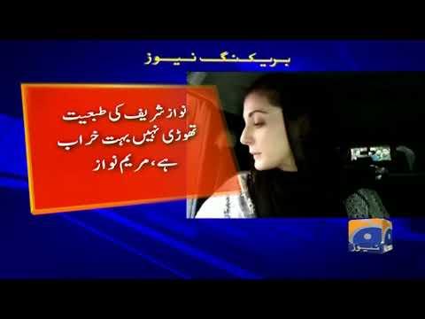 Maryam says Nawaz Sharif should go abroad for treatment