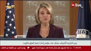الخارجية الأمريكية: العلاقات بين القاهرة وواشنطن استراتيجية