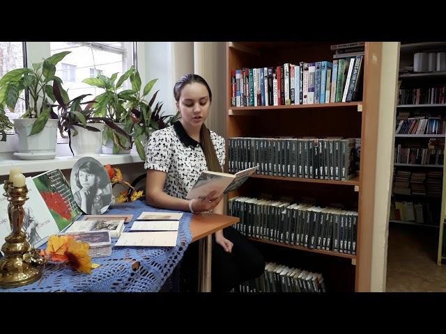 Изображение предпросмотра прочтения – ЕвгенияГольцова читает произведение «МАМЕ» М.И.Цветаевой