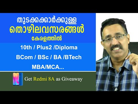 HUGE JOB OPPORTUNITIES FOR FRESHERS IN KERALA-BTECH/MBA/DIPLOMA/PLUS2|CAREER PATHWAY|Dr BRIJESH JOHN