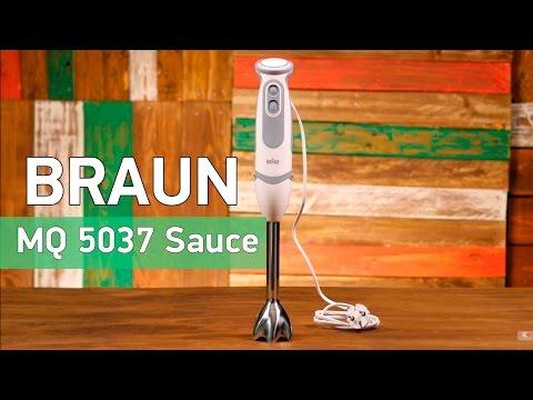 Braun MQ 5037 Sauce - мощный погружной блендер - Видео .