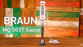 Braun MQ 5037 Sauce - мощный погружной блендер - Видео демонстрация