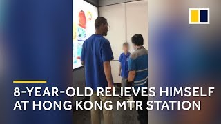 8-year-old relieves himself at Hong Kong MTR station