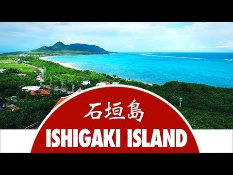 Discover Ishigaki - Japan Experience