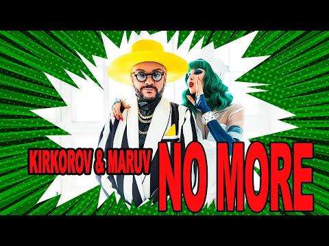 Смотреть клип Kirkorov & Maruv - No More
