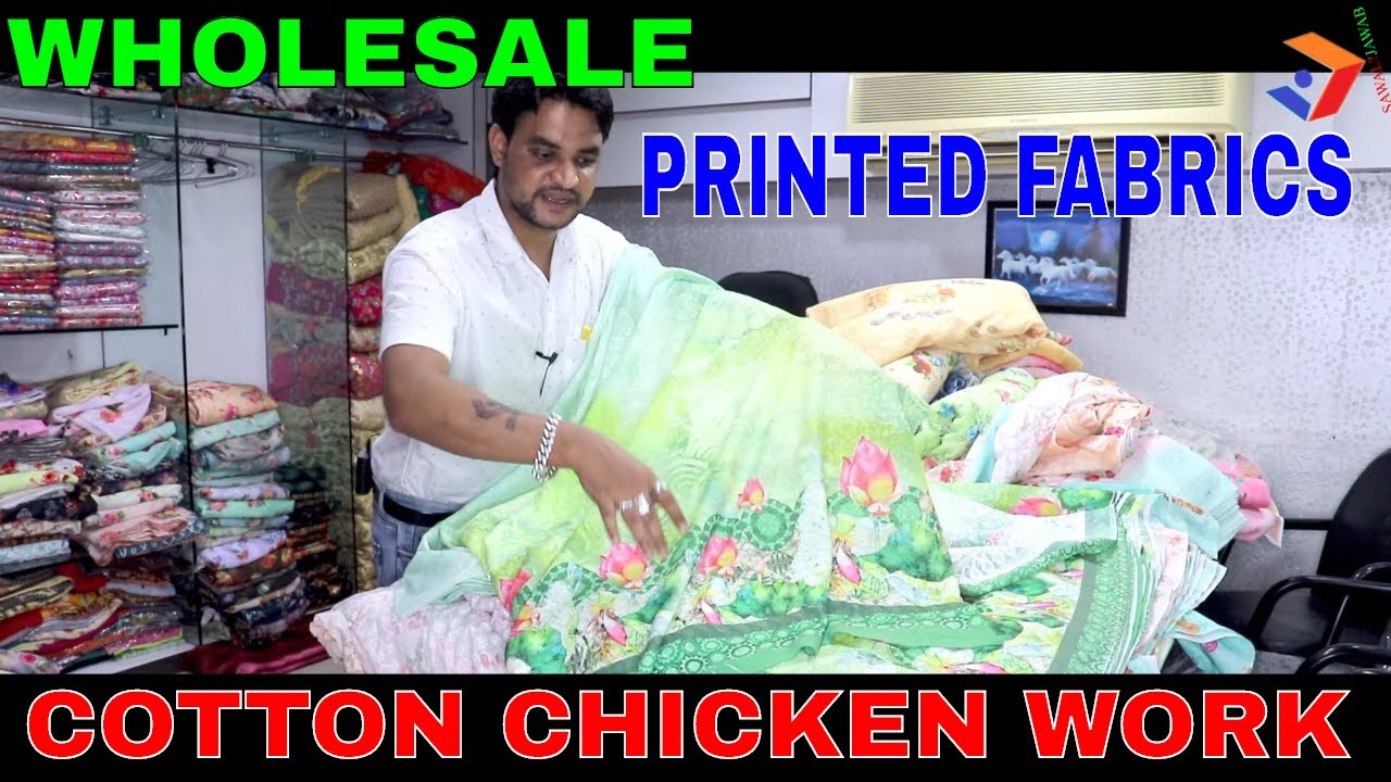 #Cotton chicken work #sale #rayon #fabric #कटपीस #suratfabric #net #Summer #collection #Suit
