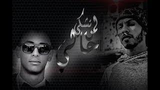 حصريأ 2018 لمن نشكي حالي باليبي علي راديو شباب بنغازي