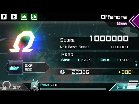 Dynamix - Offshore Lv12 (MEGA) Ω 1,000,000