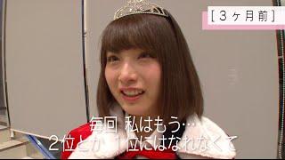【#女子高生ミスコ...