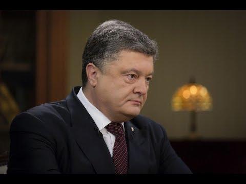Петро Порошенко |