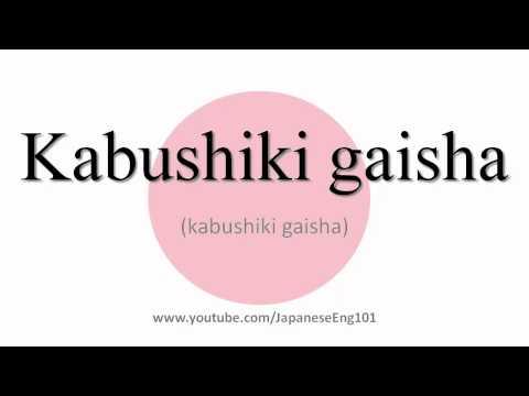 How to Pronounce Kabushiki gaisha