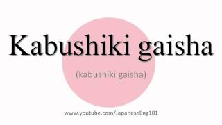 How to Pronounce Kabushiki gaisha