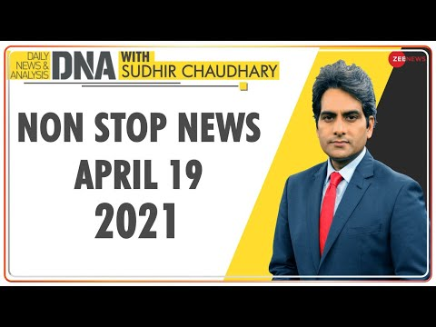 DNA: Non Stop News; April 19, 2021 | Sudhir Chaudhary Show | Hindi News | Nonstop News | Fast News
