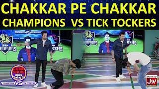Chakkar Pe Chakkar | Game Show Aisay Chalay Ga League | TickTock Vs Champion