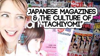Japanese Magazines & The Culture of TACHIYOMI 日本の雑誌