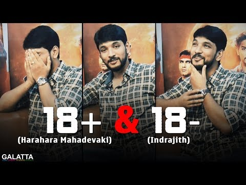 18+ Harahara Mahadevaki 18-Indrajith - Gautham Karthik Fun Interview
