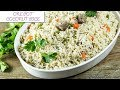 Cameroonian Coconut Rice - African Coconut Rice Recipe - Precious Kitchen - Ep 60
