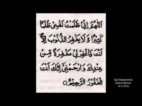 Dua Allahumma inni Zalamtu Nafsi