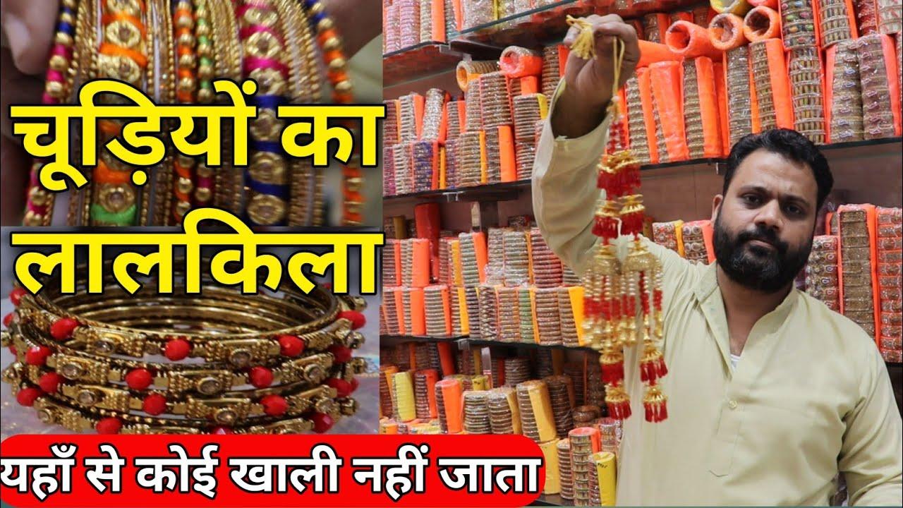 Fancy Bangles Wholesale Market in Delhi | Bangle Market Sadar Bazar