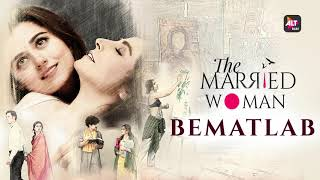 Bematlab (The Married Woman) Amrita Bagchi Mp3 Song Download