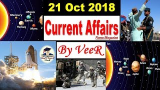 21 October 2018 Current Affairs | Daily Current Affairs, PIB, Nano Magazine Detail Study in Hindi