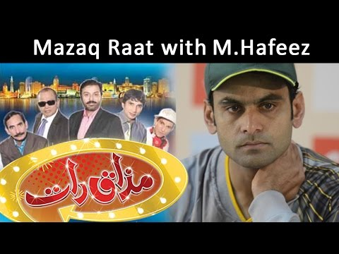 Mazaaq Raat | Mohammad Hafeez (Cricket Player ) | 18 FEB 2015