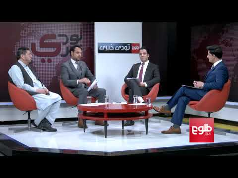 TAWDE KHABARE: Minister Submits Draft Budget to Parliament