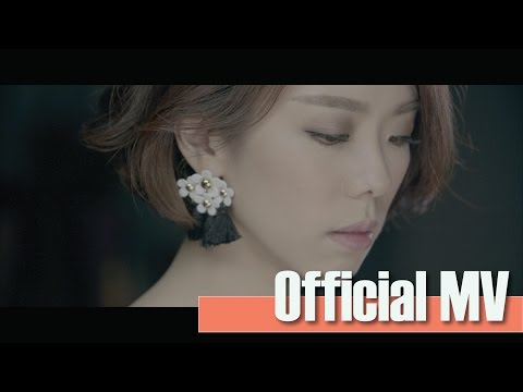 雷深如 (J.Arie) -《你死我活》Official Music Video