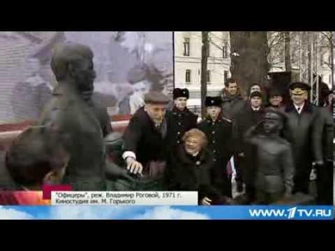 В Москве открыт памятник героям фильма «Офицеры»