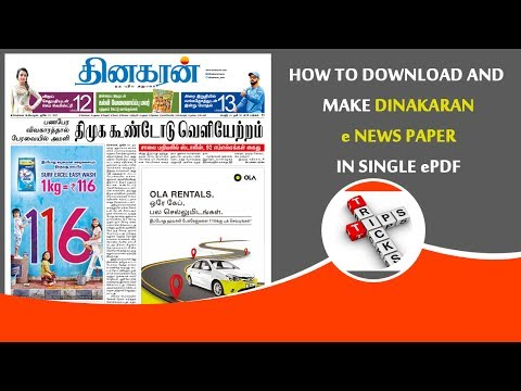 How To Download Tamil EPaper In Pdf Format