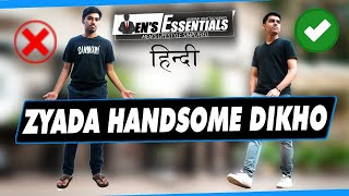 ZYADA GORA Aur HANDSOME KAISE DIKHE | DARK MAN Style and Grooming Tips for INDIAN MEN in Hindi