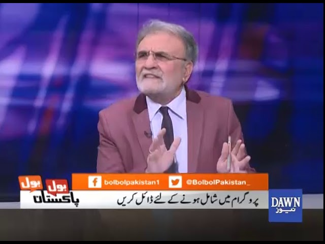 Bol Bol Pakistan - 15 October, 2018