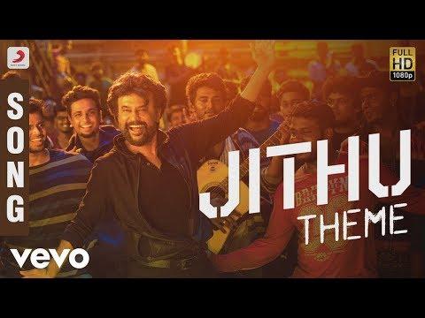 Petta - Jithu Theme  | Superstar Rajinikanth | Anirudh Ravichander