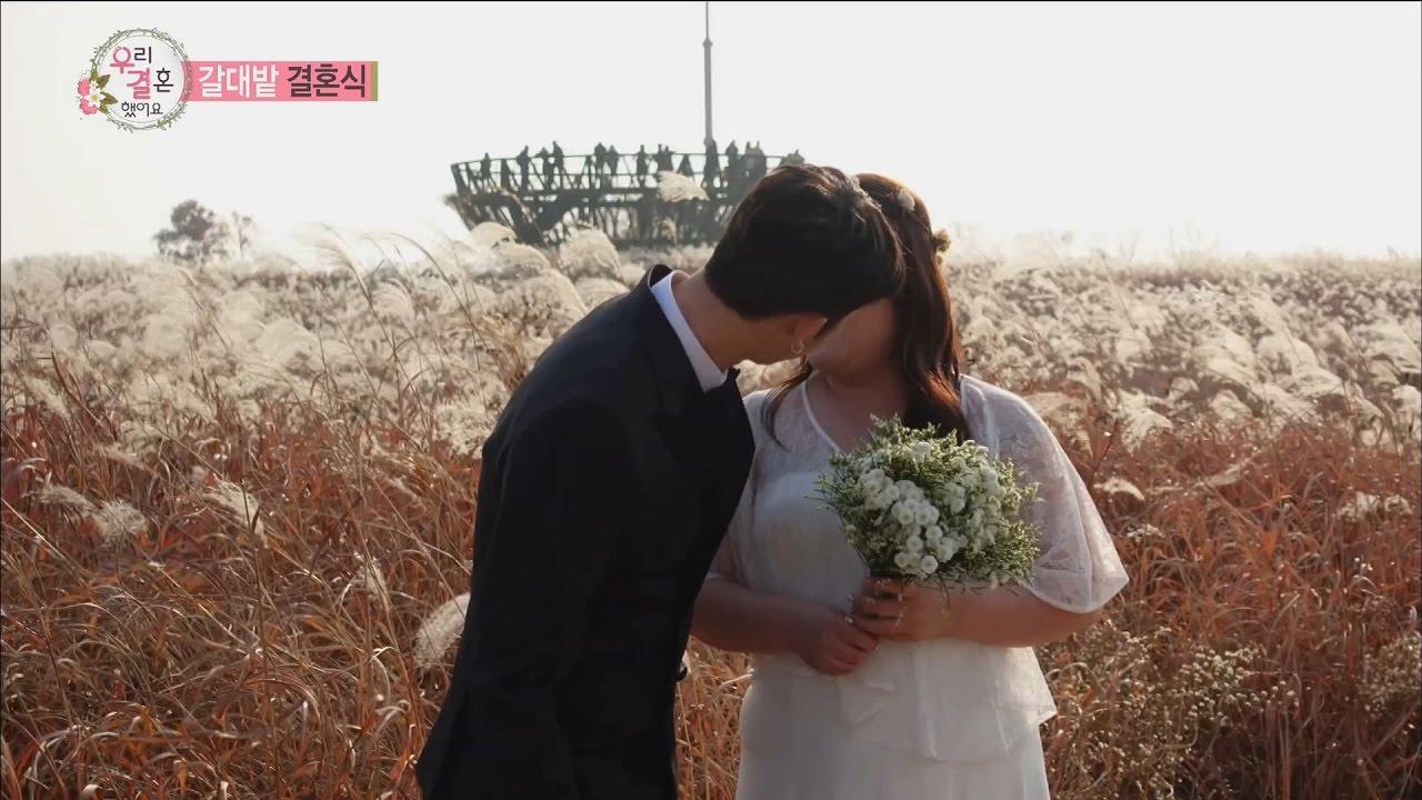 Resultado de imagem para lee guk sleepy married