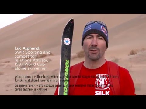 Luc Alphand ski descent from the sand dune