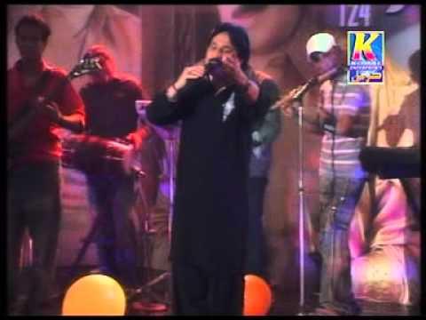 SHAMAN ALI MIRALI NEW ALBUM 124 RESHAM Hin Eid Te