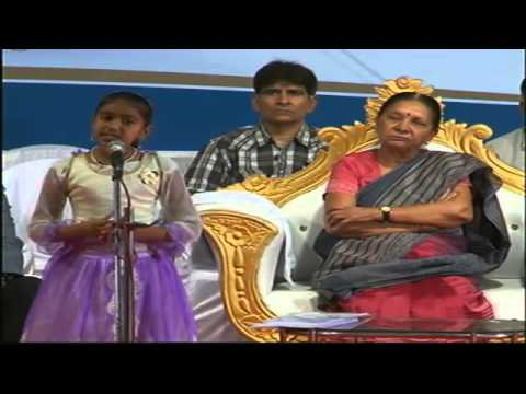 Gujarat CM attends elocution competition among students of AMC -run schools