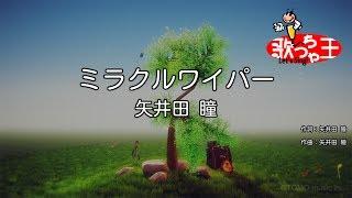 『さんまのまんま』エンディングテーマ.