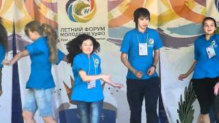 Танец Кураторов - Серебряное Море(Танец Кураторов Форум молодежи УрФО