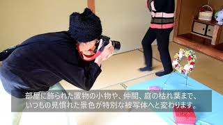 写真教室 in みんなの家セカンド