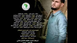 سعد محمود | زعلان من قلبي