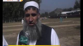 Buner Schools Sports Maila pkg by Shaukat Buneri