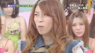 Сумасшедшие Японские шоу 18+