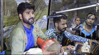 latest kashmiri wedding song - chanen khayalan menz meh ha raev zindagi - singer nawaz ahmad