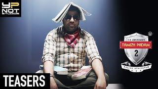 Tamizh Padam 2 | Back to Back Latest Promos | Shiva | Iswarya Menon | CS Amudhan | Y Not Studios